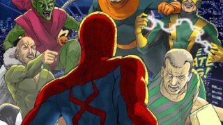 Spider man xxx – Marvel Hentai.