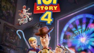 Toy Story 4. Estreno en ComicsPorno.com.ve